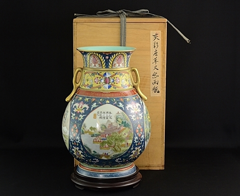 中国 粉彩 大花瓶