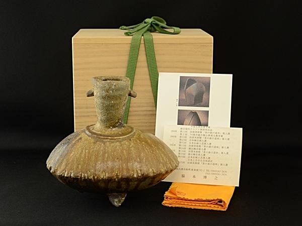 脇本博之 岡山県に縁のある陶芸家 備前焼