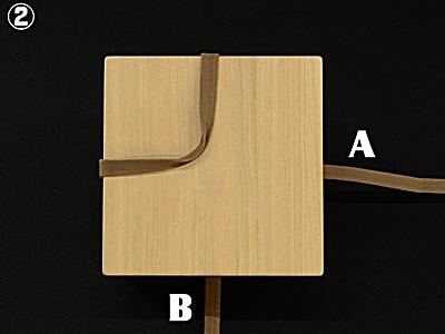 四方左掛け 箱紐 茶道具
