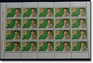 沖縄 ケーブル開通記念 古い切手