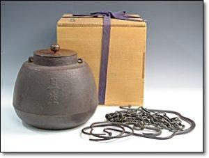 鉄製 釜 茶道具