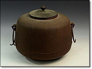 鉄製 茶道具 釜
