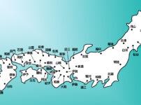 日本刀 刀工 地図