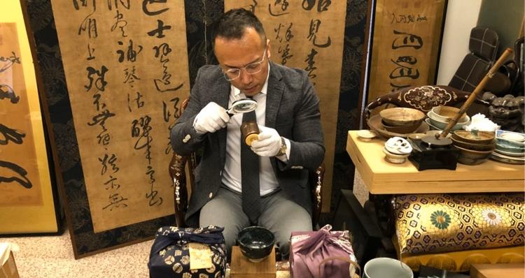 骨董査定風景 茶道具