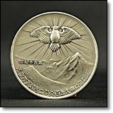 昭和15年 天皇陛下 硬貨