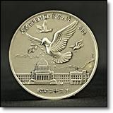 天皇陛下日本国の象徴と成られる 純銀コイン
