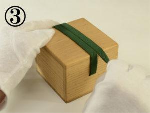 胴紐の掛け方 茶道具