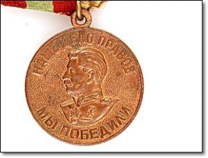 アンティーク 骨董 メダル