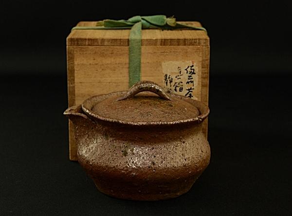 真鍋静良(半入居) 岡山県縁の陶芸家金工家 備前焼