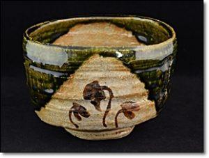 織部焼 茶碗 茶道具