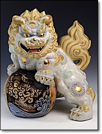 九谷八幡窯 須栄義 玉乗獅子