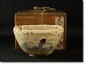 古絵志野 茶碗 茶道具