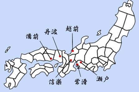 六古窯 地図 窯産地