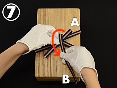 つづら掛け 箱紐 結び方