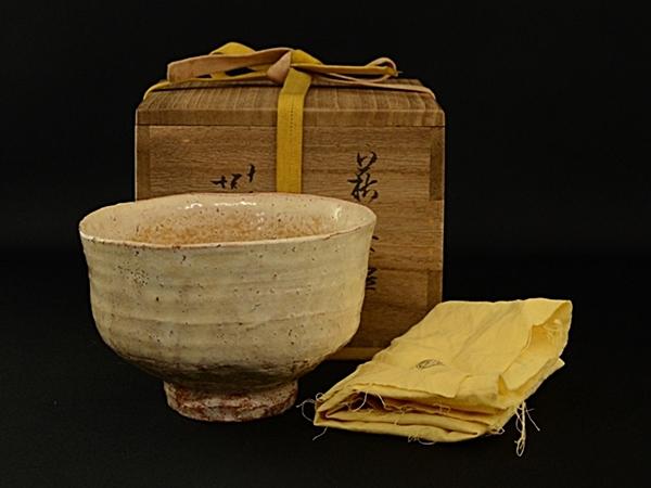 坂倉新兵衛 萩焼 山口県出身の陶芸家