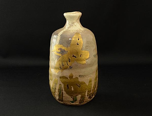 金重素山 岡山県和気郡和気町出身の陶芸家