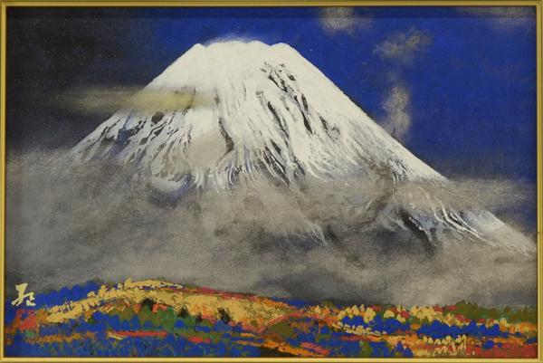 大矢紀 富士之山 日本画