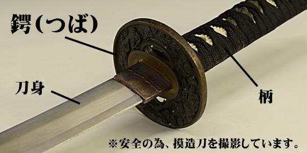 鍔迫り合い 日本刀 摸造刀 侍