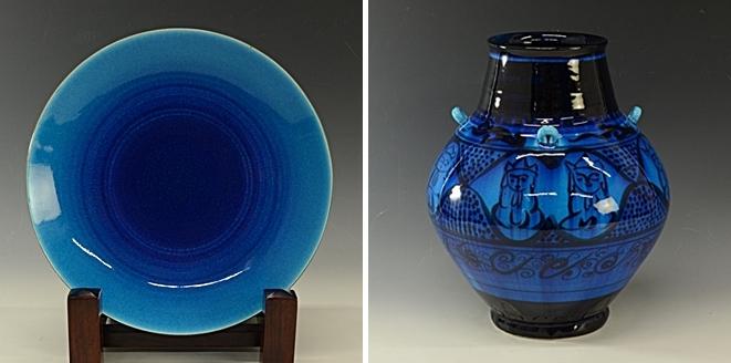 木村芳郎 広島県に縁のある陶芸家 壷 皿