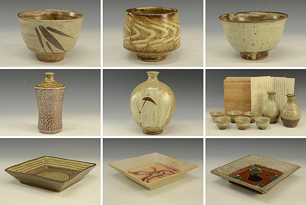 島岡達三 茶碗 花瓶 皿