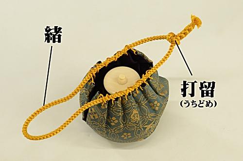 茶入の結び方 茶道具