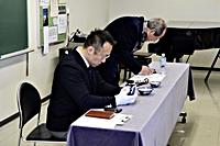 NHK文化センター鑑定士 骨董 広島