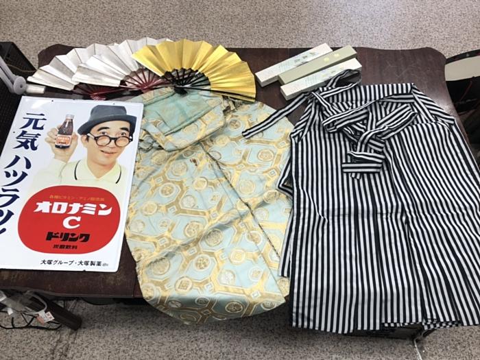 骨董品査定 イマナマ!渕上紗紀のBUTSUBUTSU