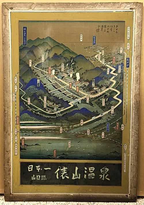 吉田初三郎 広島県広島市に縁のある鳥瞰図絵師