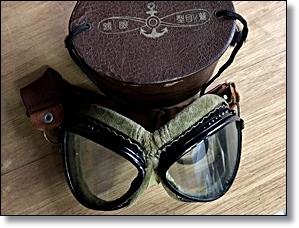 軍用品 眼鏡 ゴーグル 防塵