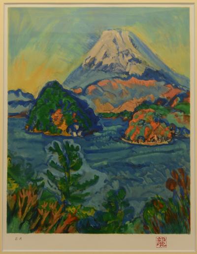 梅原龍三郎の作品を高価買取いたします【洋画家】 - 株式会社愛研美術