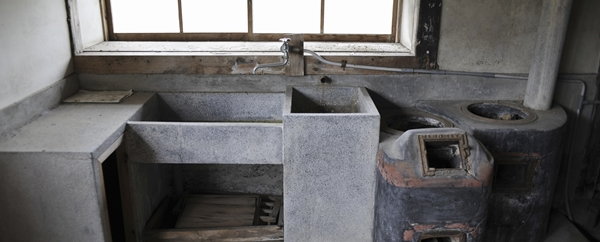 家屋解体 台所