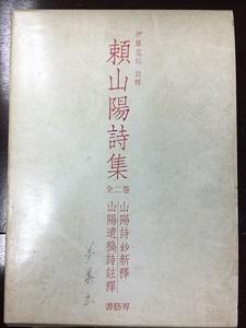 愛研陶芸 国泰寺店 鑑定風景