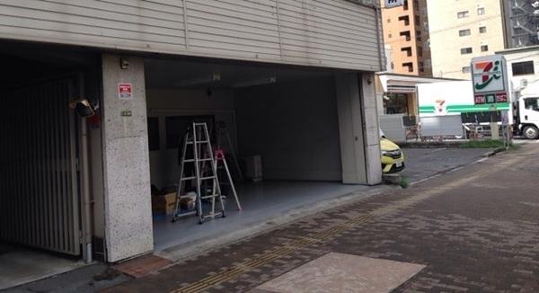 愛研陶芸株式会社 国泰寺店 工事中