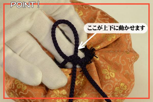 紐結び 仕覆 蜻蛉 とんぼ